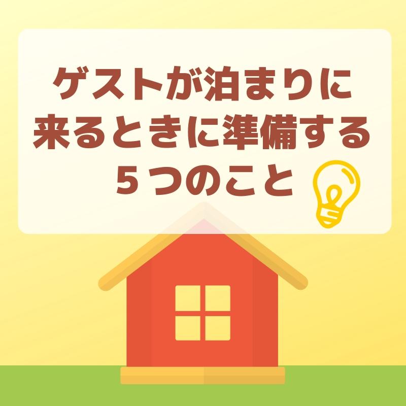 f:id:niko-blog:20190326141615j:plain