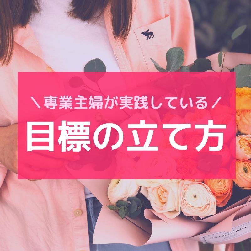 f:id:niko-blog:20190401114336j:plain