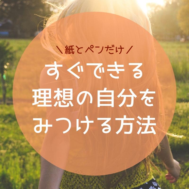f:id:niko-blog:20190405165533j:plain