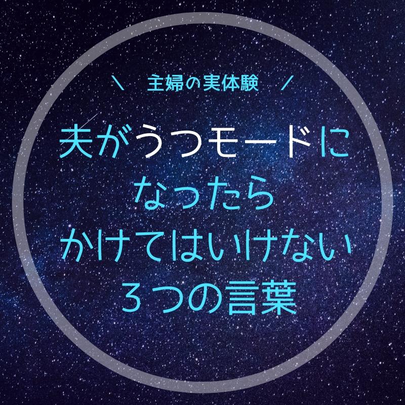 f:id:niko-blog:20190408145947j:plain