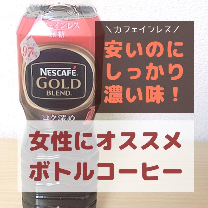 f:id:niko-blog:20190408214455j:plain