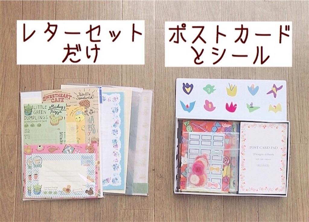 f:id:niko-blog:20190409153424j:image