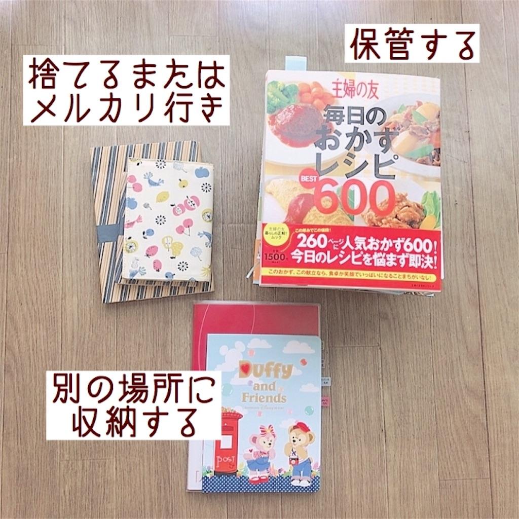 f:id:niko-blog:20190409153429j:image