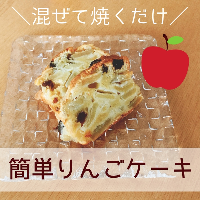 f:id:niko-blog:20190412130141j:plain