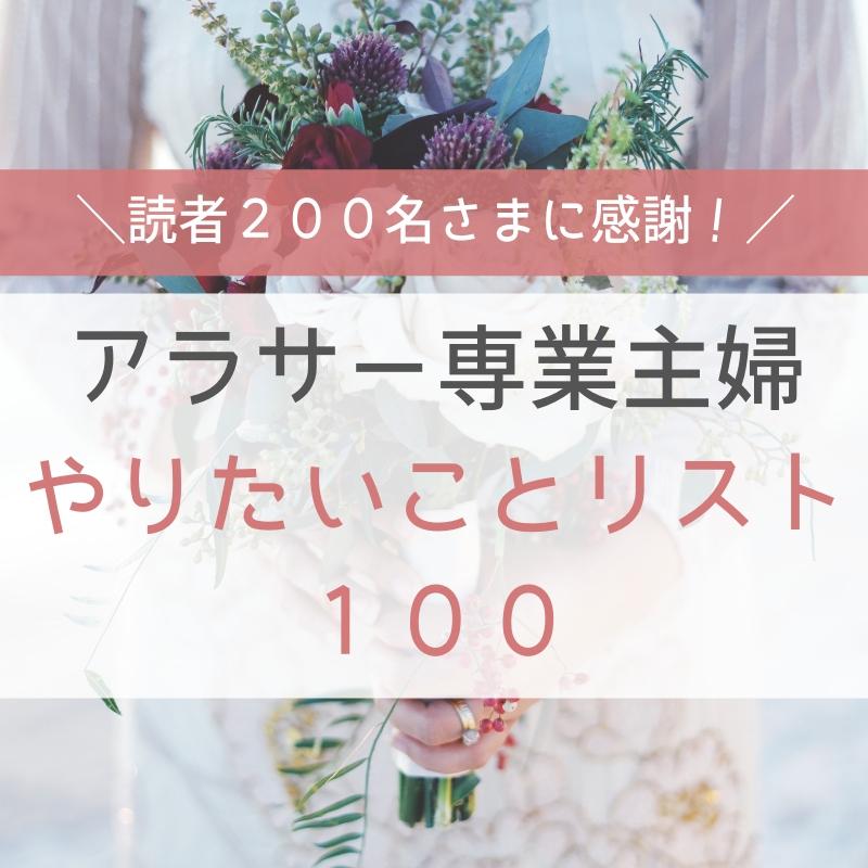 f:id:niko-blog:20190423202806j:plain