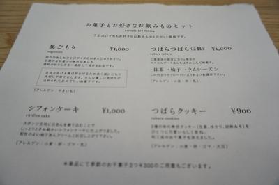 f:id:niko-blog:20190527140349j:plain