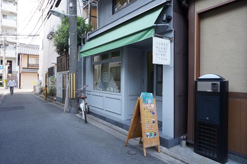 f:id:niko-blog:20190527151339j:plain