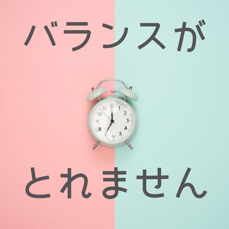 f:id:niko-blog:20190530154628j:plain