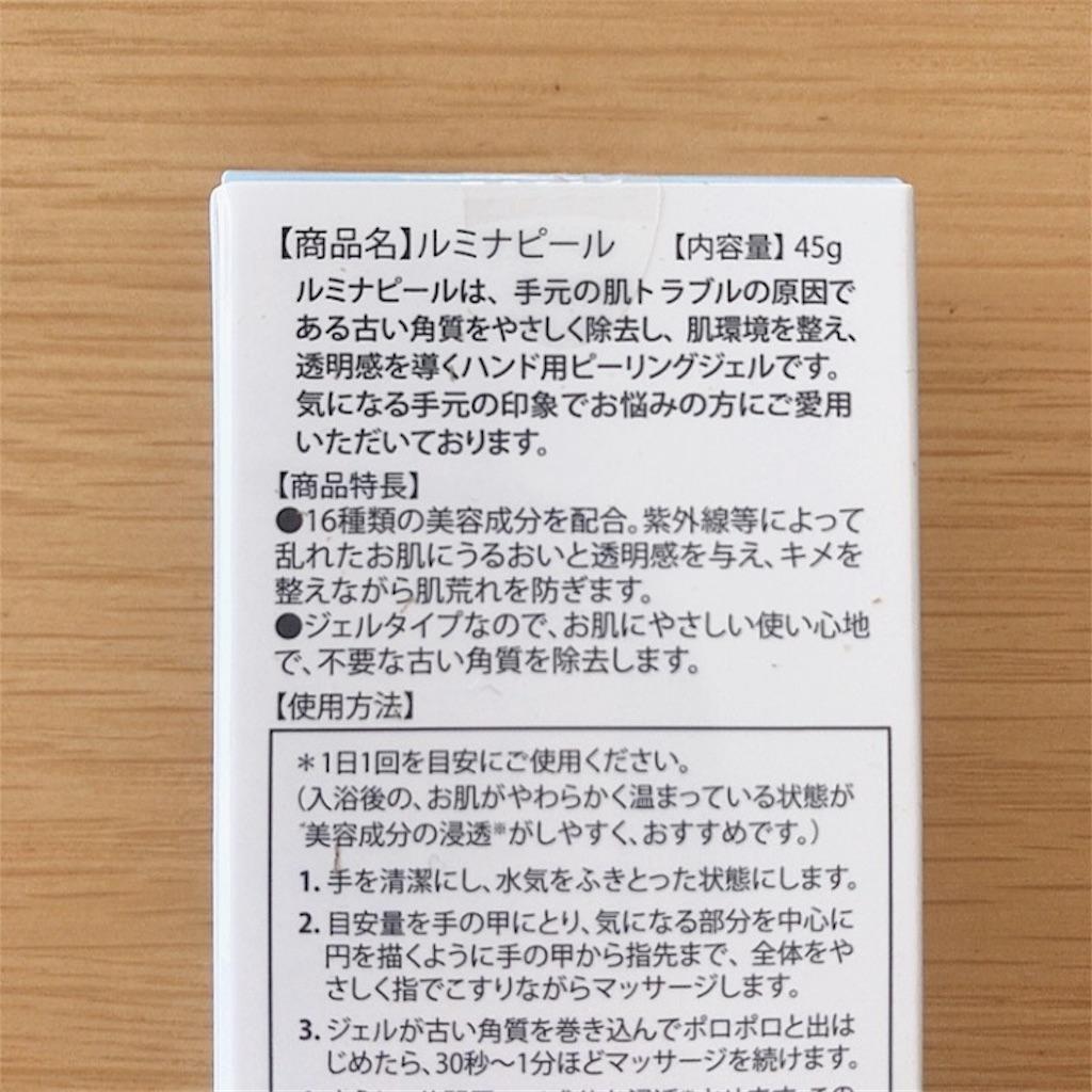 f:id:niko-blog:20190601121336j:image