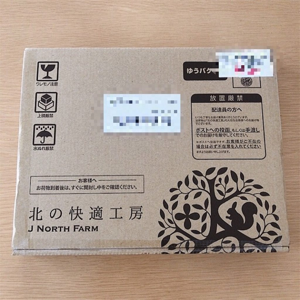 f:id:niko-blog:20190601232322j:image