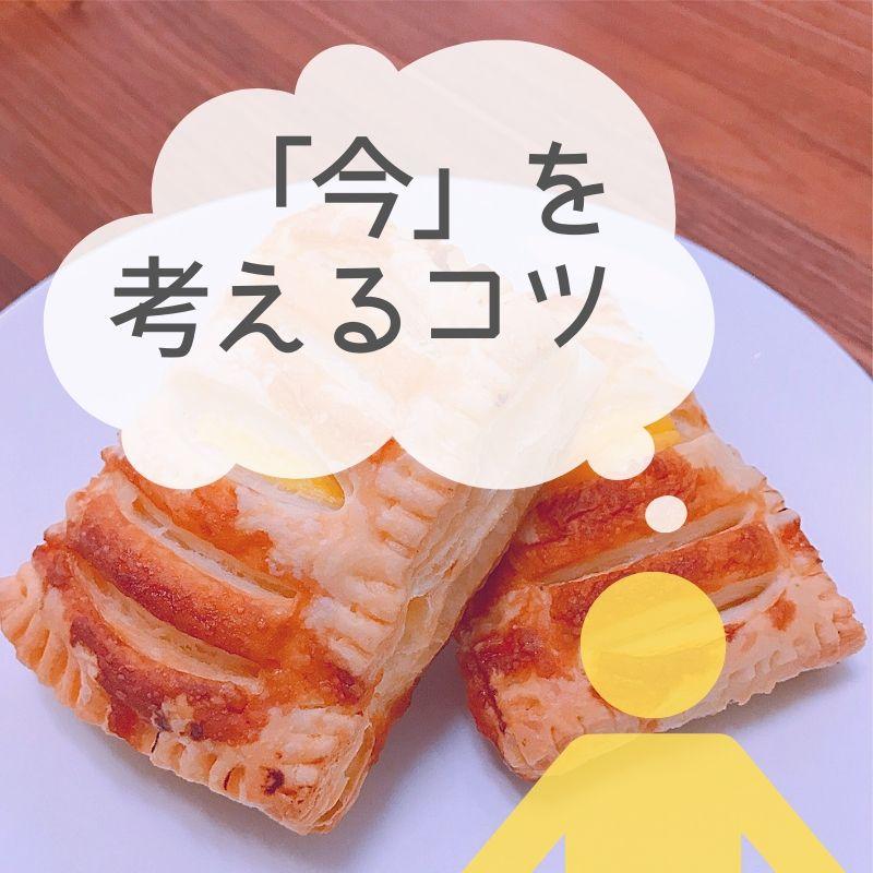 f:id:niko-blog:20190604125547j:plain