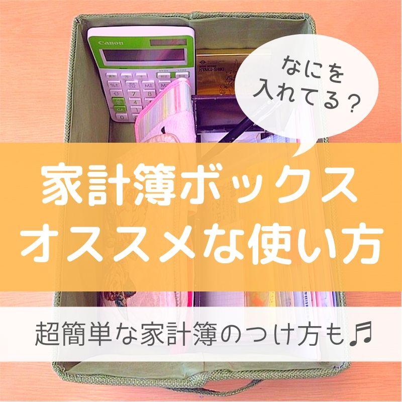 f:id:niko-blog:20190605114211j:plain