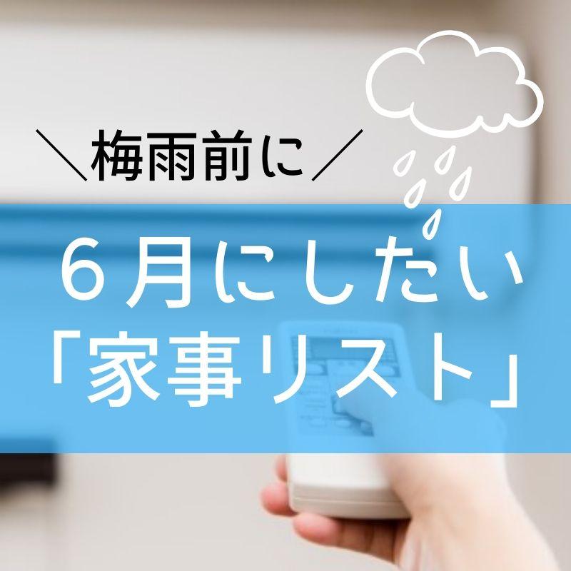 f:id:niko-blog:20190606181817j:plain