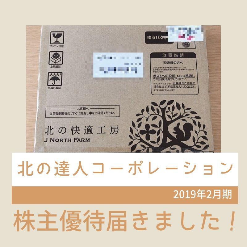 f:id:niko-blog:20190606184128j:plain
