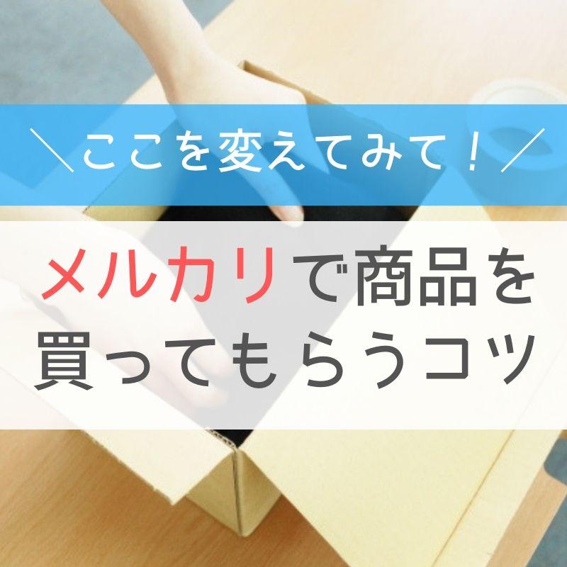 f:id:niko-blog:20190606190028j:plain