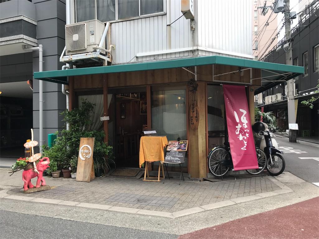 f:id:niko-blog:20190614091740j:plain