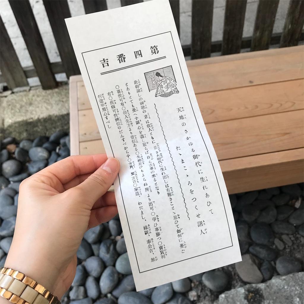 f:id:niko-blog:20190624094511j:plain