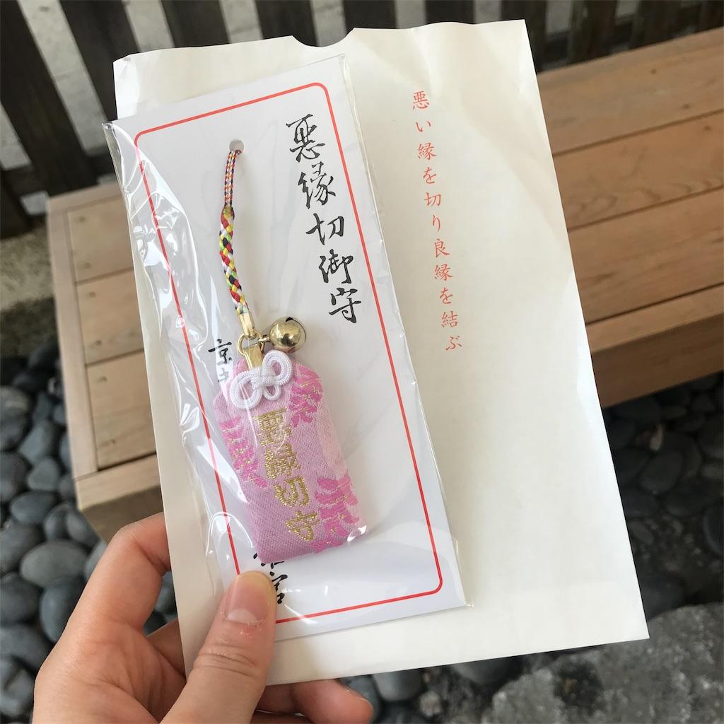 f:id:niko-blog:20190624094526j:plain