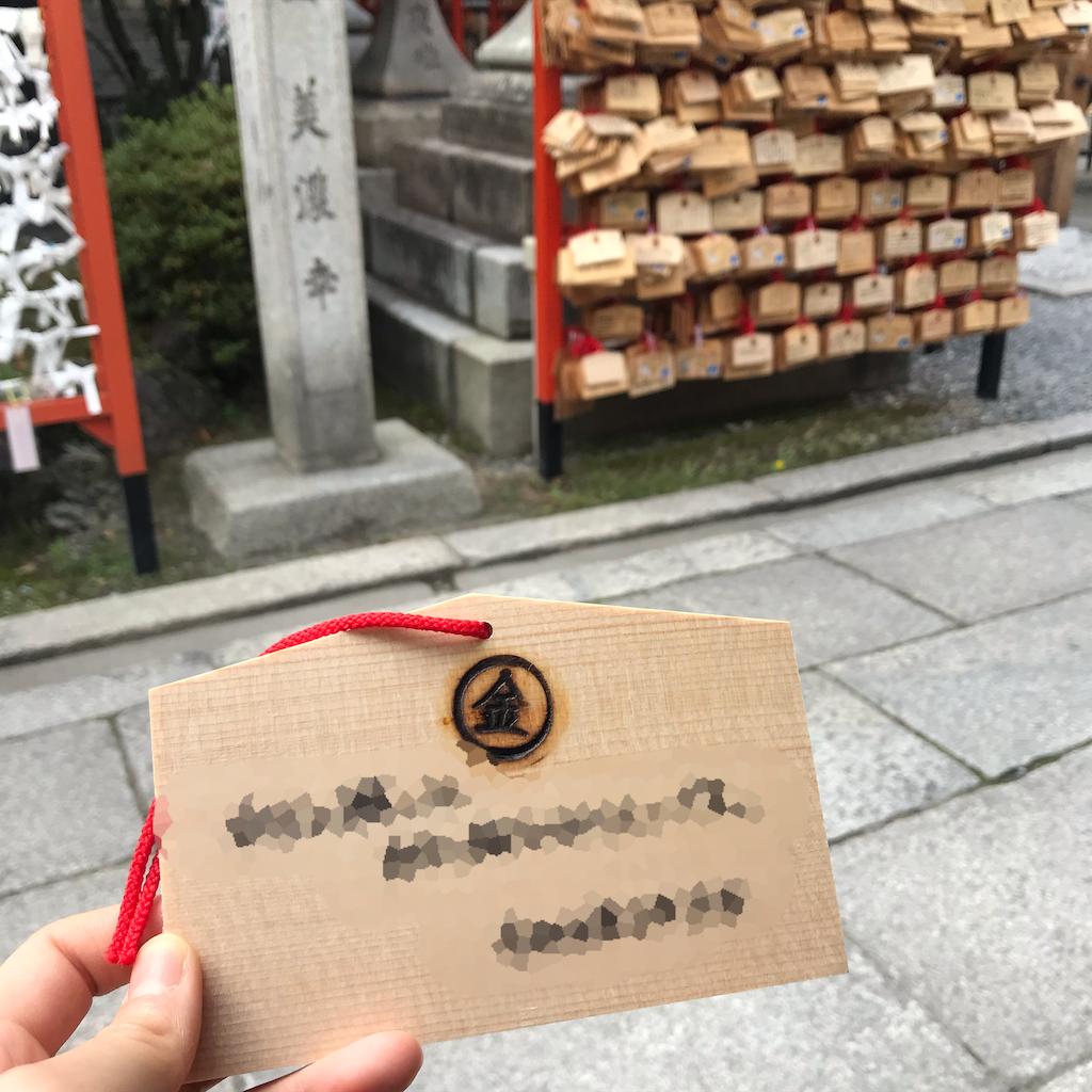 f:id:niko-blog:20190624101637p:plain