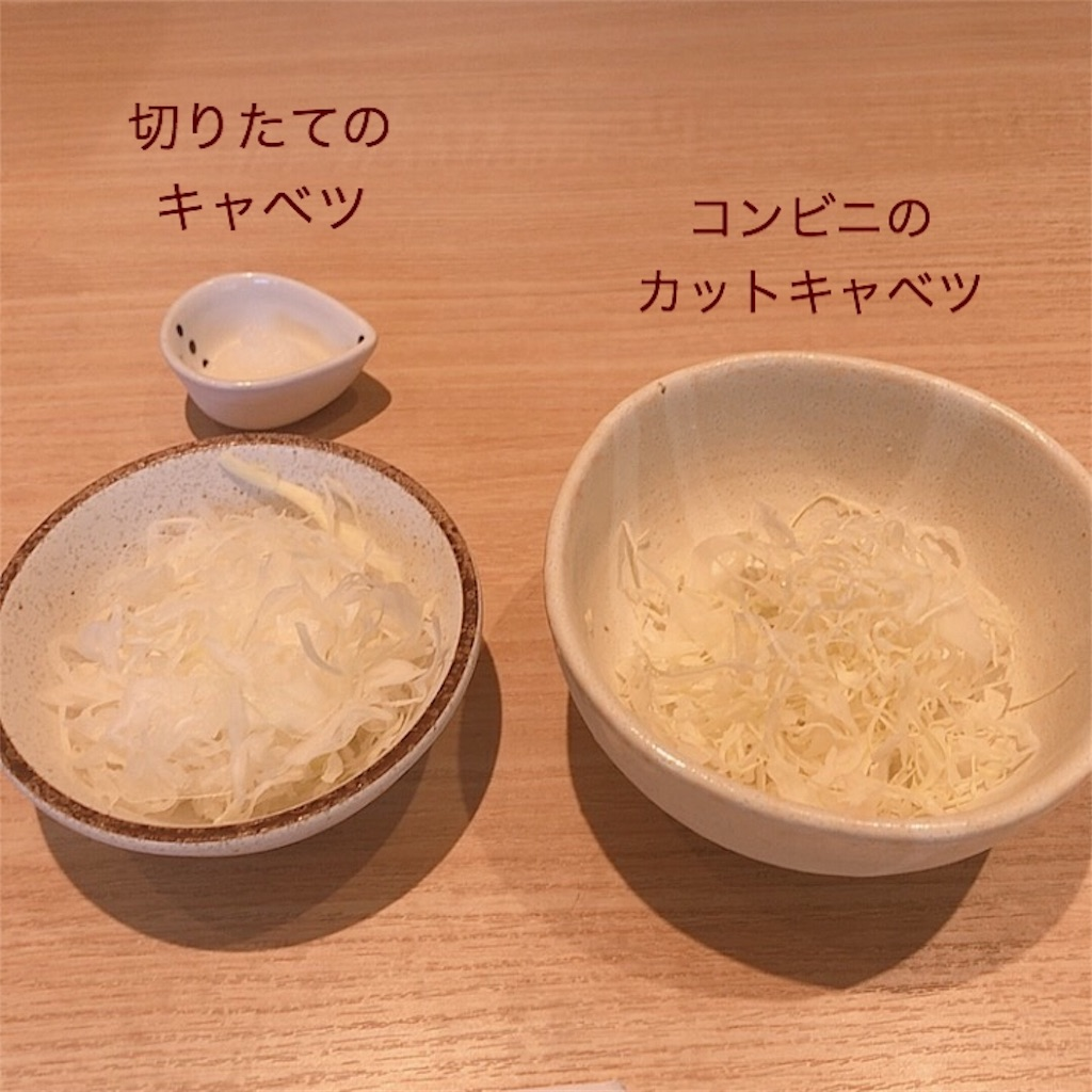 f:id:niko-blog:20190627092122j:plain