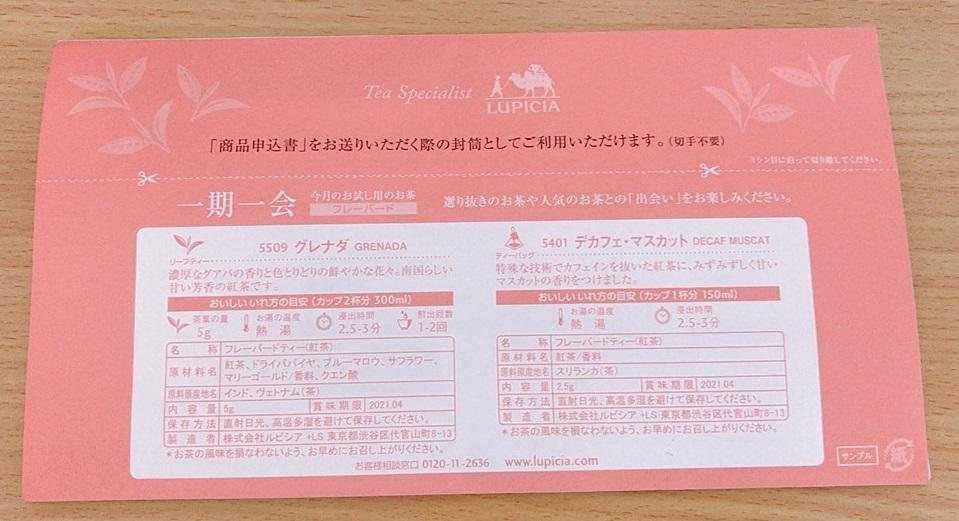 f:id:niko-blog:20190801155719j:plain