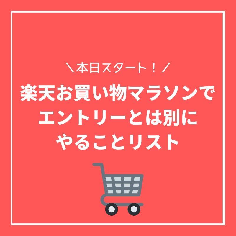 f:id:niko-blog:20190804223014j:plain