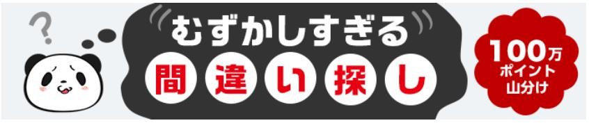 f:id:niko-blog:20190804223405j:plain