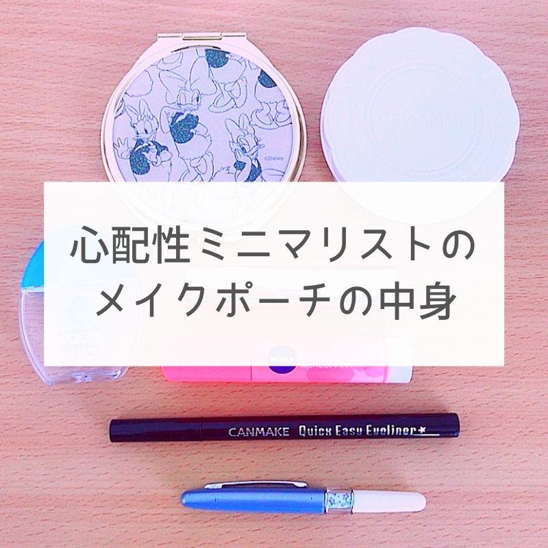 f:id:niko-blog:20190806122520j:plain