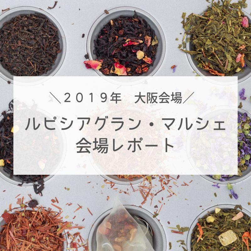 f:id:niko-blog:20190806161318j:plain