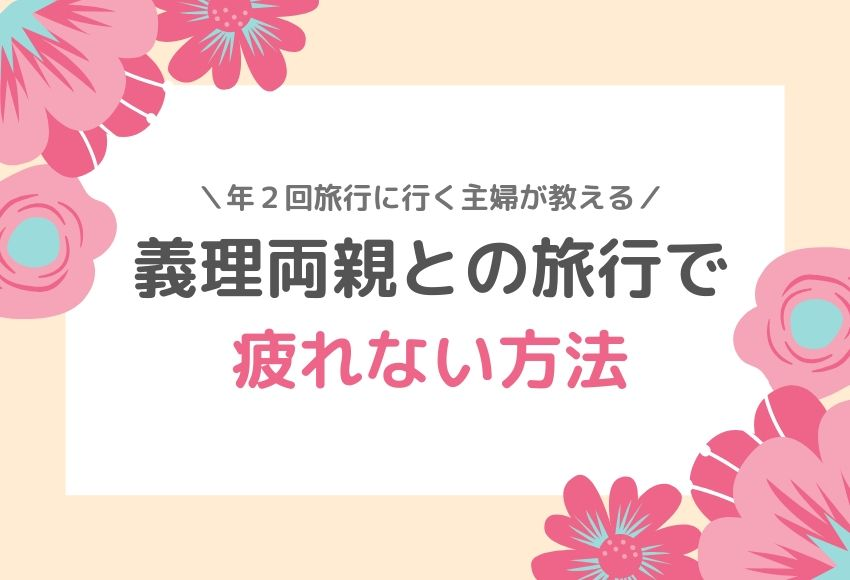 f:id:niko-blog:20190809171552j:plain