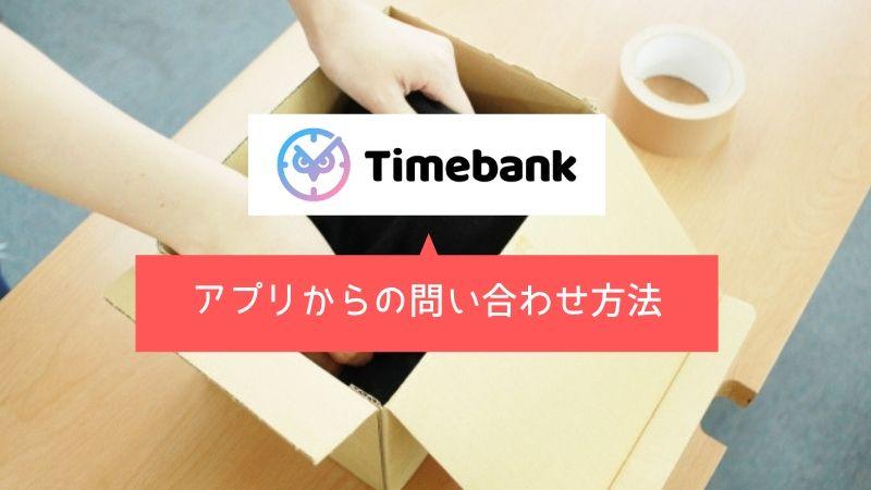 f:id:niko-blog:20190826121727j:plain