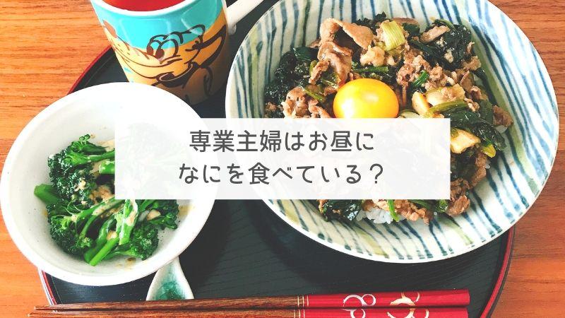 f:id:niko-blog:20190826133146j:plain