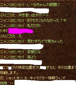 f:id:niko1niko1:20101026151223j:image