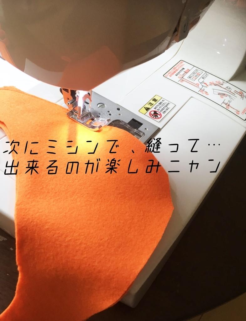 f:id:niko25neko3:20181030223050j:plain