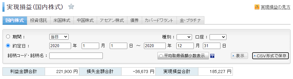 f:id:nikoT:20210131162615p:plain