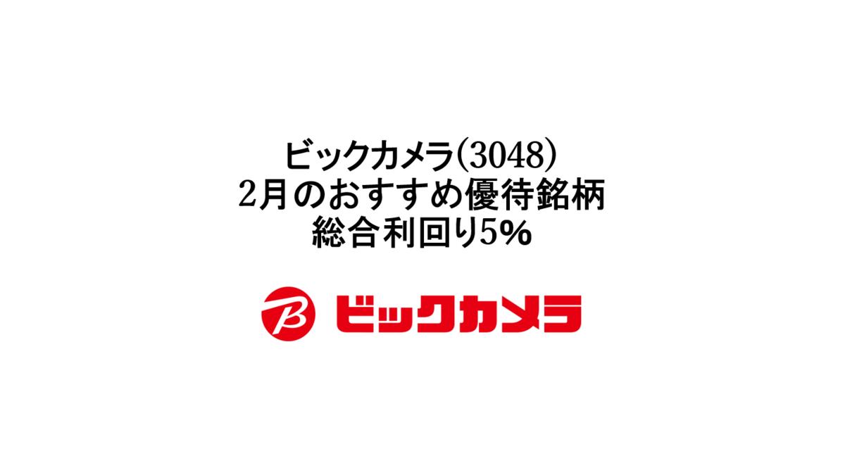 f:id:nikoT:20210301214620p:plain