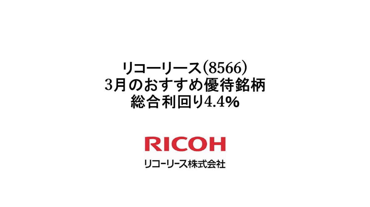 f:id:nikoT:20210301215000p:plain