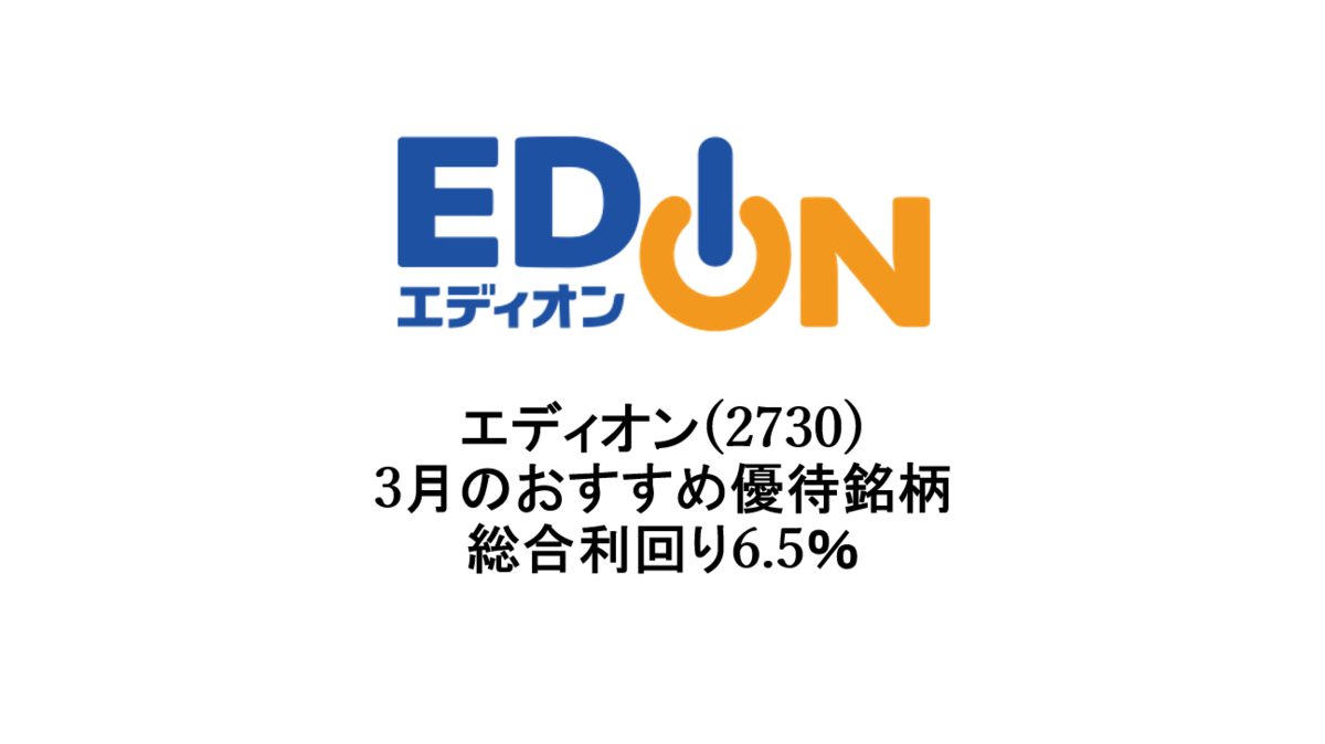 f:id:nikoT:20210305143851p:plain