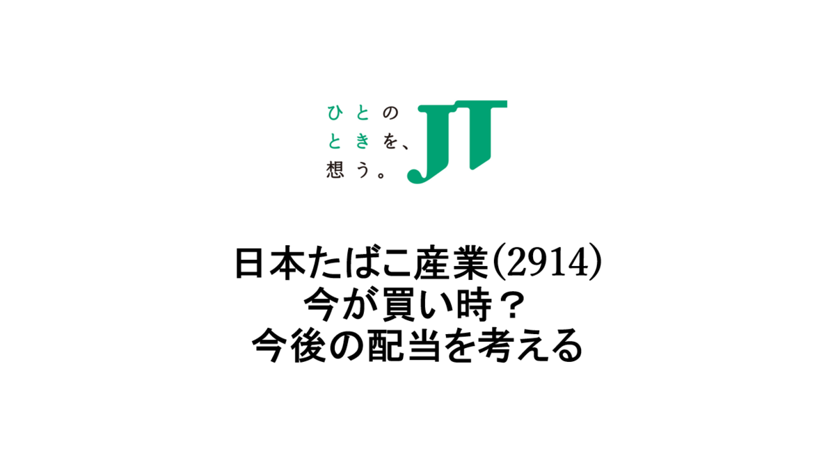 f:id:nikoT:20210307202314p:plain