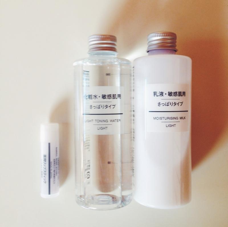 上の図のように無印の薬用美白乳液には、50mL、と150mLの2つの種類があります。50mLは旅行など携帯用に便利ですね。