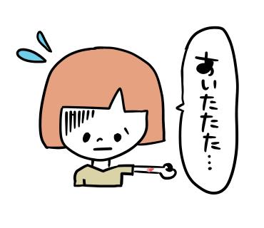 f:id:niko_97:20150130143454p:plain