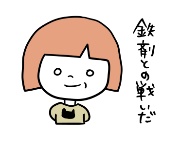 f:id:niko_97:20150130145935p:plain