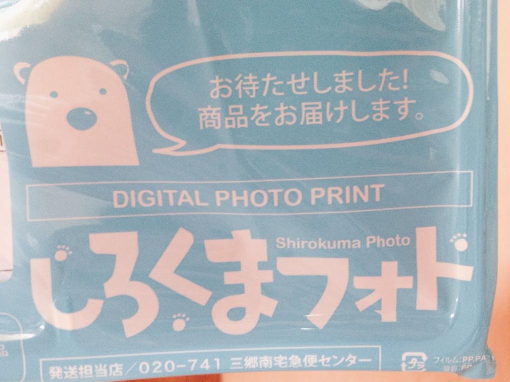 f:id:niko_97:20151020224424j:plain