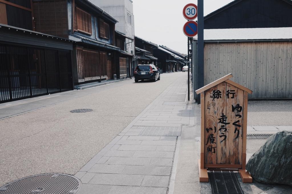 f:id:niko_97:20160501213958j:plain