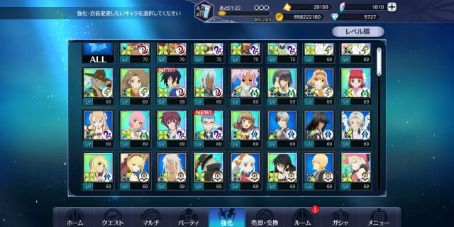 f:id:niko_tama:20200508214804j:image