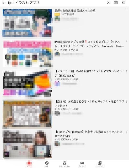 f:id:niko_tama:20200604163724j:image