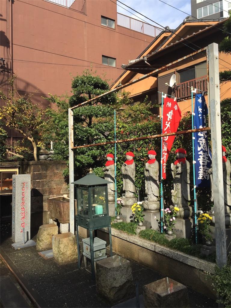 f:id:nikokokoniko:20161115092753j:image