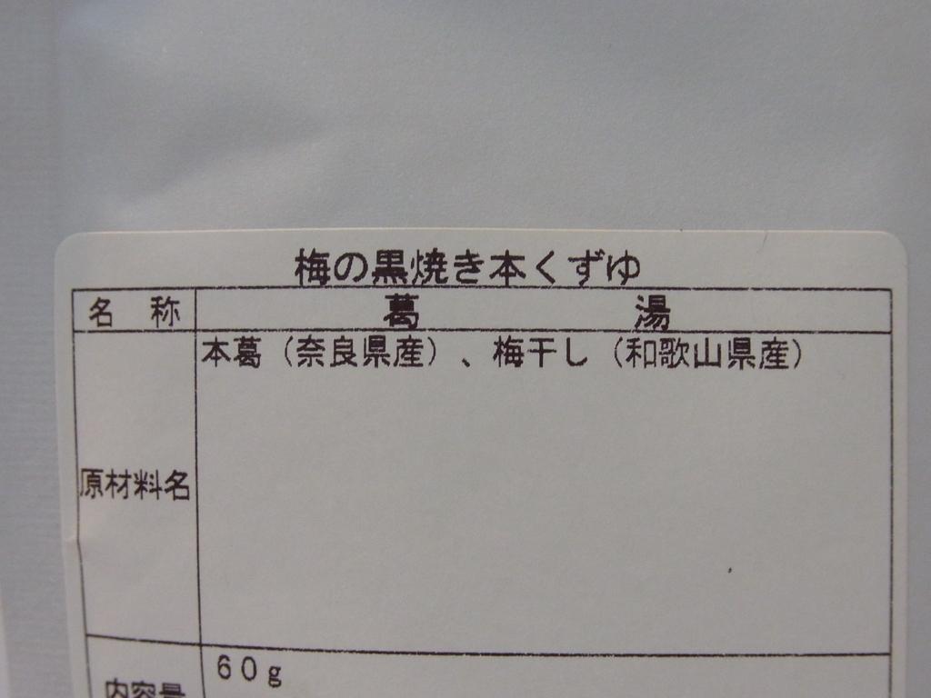 f:id:nikomakoyoga:20180204235741j:plain