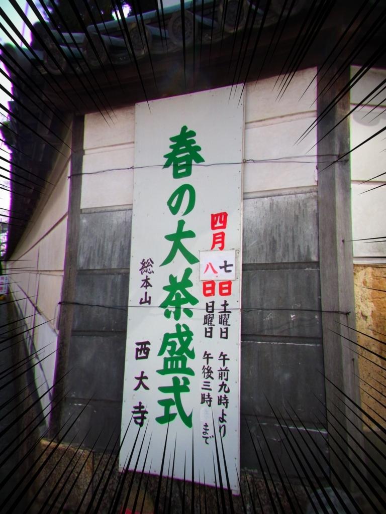 f:id:nikomakoyoga:20180331175317j:plain