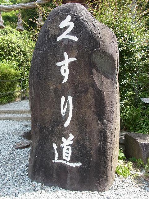 f:id:nikomakoyoga:20180606162851j:plain